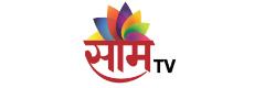 Saam Tv
