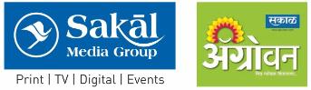 Sakal-Agrowon-Logo